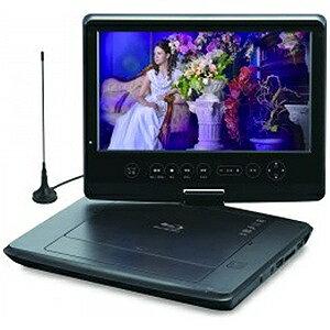 グリーンハウス 10V型 地上デジタル/ワンセグ対応 ポータブルブルーレイディスクプレーヤー GH‐PBD10DT‐BK(送料無料)