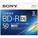ソニー 録画用BD−R DL Ver.1.2 1−6倍速 50GB 5枚【インクジェットプリンタ対応】 5BNR2VJPS6