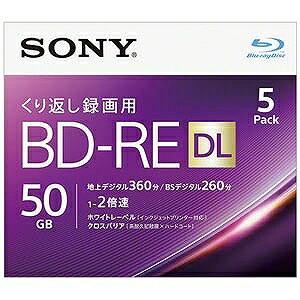 ソニー 録画用BD−RE DL Ver.2.1 1−2倍速 50GB 5枚【インクジェットプリンタ対応】 5BNE2VJPS2