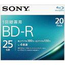 ソニー 録画用BD−R Ver.1.2 1−4倍速 25GB 20枚【インクジェットプリンタ対応】 20BNR1VJPS4