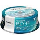 ソニー 録画用BD−R Ver.1.2 1−4倍速 25GB 30枚【インクジェットプリンタ対応】 30BNR1VJPP4