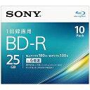 ソニー 録画用BD−R Ver.1.3 1−6倍速 25GB 10枚【インクジェットプリンタ対応】 10BNR1VJPS6
