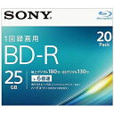 ソニー 録画用BD−R Ver.1.3 1−6倍速 25GB 20枚【インクジェットプリンタ対応】 20BNR1VJPS6