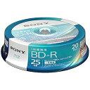 ソニー SONY 録画用BD−R Ver.1.3 1−6倍速 25GB 20枚【インクジェットプリンタ対応】 20BNR1VJPP6