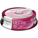 ソニー 録画用BD−RE Ver.2.1 1−2倍速 25GB 20枚【インクジェットプリンタ対応】 20BNE1VJPP2