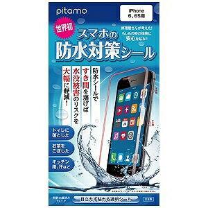 「iPhone6/6S専用」スマホの防水対策シール M‐004