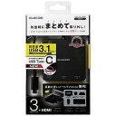 エレコム USB−C 3.1ハブ「4ポート」 HDMIポート付 U3HC−DC03Bシリーズ ブラック U3HC‐DC03BBK(送料無料)