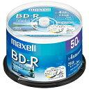 マクセル 録画用 BD−R 1−4倍速 25GB 50枚「インクジェットプリンタ対応」 BRV25WPE.50SP(送料無料)