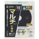 サンワサプライ マルチレンズクリーナー(湿式) CD‐MDW