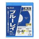 サンワサプライ ブルーレイレンズクリーナー(乾式) CD‐BDD