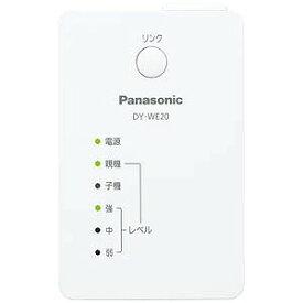 パナソニック 無線LAN中継器 DY‐WE20‐W