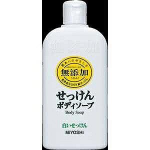 ミヨシ石鹸 「ミヨシ」無添加 ボディソープ 白い石けん レギュラー 400ml ムテンカシロイセッケンBSホンタイ400
