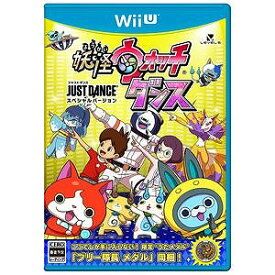 任天堂 Wii U用ゲームソフト 妖怪ウォッチダンス JUST DANCE(R) スペシャルバージョン