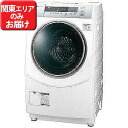 シャープ ドラム式洗濯乾燥機(10.0kg・右開き) ES‐ZH1‐WR (ホワイト系)(標準設置無料)