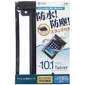 サンワサプライ 10.1インチタブレット対応[横幅 270mm]防水防塵ケース PDA‐TABWPST10BK (ブラック)