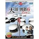 マイナビ 〔Win版〕天頂の囲碁 6 Zen テンチヨウノイゴ6 ZEN(WIN(送料無料)