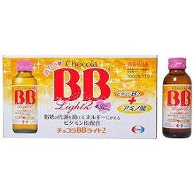 エーザイ (チョコラBB)ライト2(100mL×10本)(医薬部外品) チョコラBBライト2 100ML*10