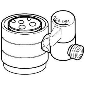 ナニワ製作所 食器洗い乾燥機用 分岐水栓 NSJSKJ8