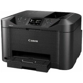 キヤノン CANON インクジェット複合機「MAXIFY」[L判〜A4対応/USB2.0/無線・有線LAN/FAX・ADF搭載] MB5130