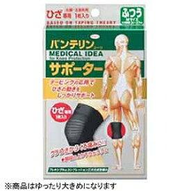 KOWA (バンテリンコーワサポーター)ひざ専用ゆったり大きめ(LL)ブラック 1枚入〔サポーター〕 バンテリンサポーター(LL