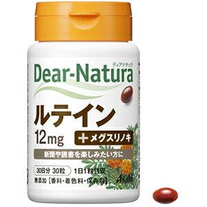 アサヒフード&ヘルスケア (Dear−Natura(ディアナチュラ))ルテイン(30粒) DNルテイン30P
