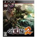 コーエーテクモゲームス PS3ソフト 討鬼伝2