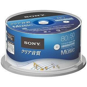 ソニー 音楽用CD−R 80分/50枚 「インクジェットプリンタ対応」「ホワイト」 50CRM80HPWP