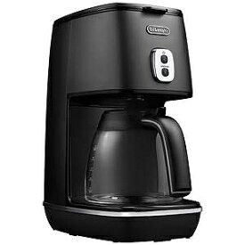 デロンギ ドリップコーヒーメーカー「ディスティンタコレクション」(6杯分) ICMI011J−BK (エレガンスブラック)