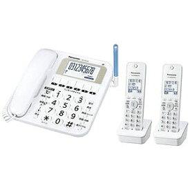 パナソニック (子機2台)デジタルコードレス電話機「RU・RU・RU(ル・ル・ル)」 VE−E10DW−W(ホワイト)