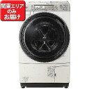 パナソニック ドラム洗濯乾燥機(11kg・左開き) NA−VX8700L−N (ノーブルシャンパン)(標準設置無料)