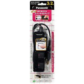 パナソニック Panasonic ザ・タップZ 3個口 「2m」 WHS2523BP(ブラック)