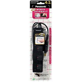 パナソニック Panasonic ザ・タップZ 4個口 「2m」 WHS2524BP(ブラック)