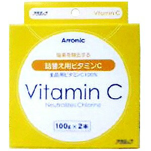 アラミック 脱塩素シャワー詰め替え用ビタミンC 2TVC‐24N