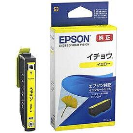 エプソン EPSON (純正)インクカートリッジ(イエロー) ITH−Y