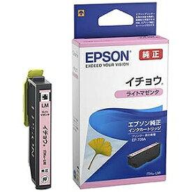 エプソン EPSON (純正)インクカートリッジ(ライトマゼンタ) ITH−LM
