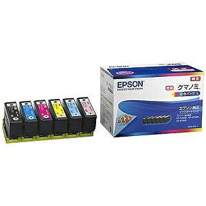 EPSON (純正)インクカートリッジ(増量6色パック) KUI−6CL−L(送料無料)
