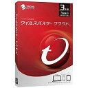 トレンドマイクロ マルチデバイス対応 セキュリティソフト ウイルスバスター クラウド (3年版・3台)(送料無料)
