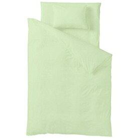 生毛工房(うもうこうぼう) プレンティカラー敷ふとんカバー シングルサイズ(綿100%/グリーン) HI‐K1‐SS GN(105
