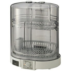 象印 食器乾燥機(5人分) EY‐KB50‐HA (グレー)