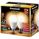 パナソニック 調光器非対応LED電球 LED電球プレミア(小型電球形・全光束760lm/口金E17/2個入) LDA8LGE17Z60ESW2T(送料無料)