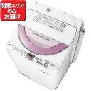 シャープ 全自動洗濯機(6.0kg) ES‐GE6A‐P (ピンク系)(標準設置無料) ランキングお取り寄せ