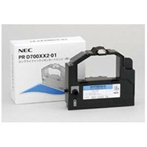 NEC 「純正」インクリボンカートリッジ(黒)  PR‐D700XX2‐01