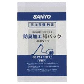 三洋電機 掃除機用紙パック (5枚入) 防臭・スリム紙パック SC−P14