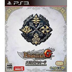 カプコン 【コジマネット限定】PS3ゲームソフト モンスターハンター フロンティアG メモリアルパッケージ