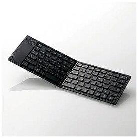 エレコム (スマホ/タブレット対応)ワイヤレスキーボード タブレットスタンド付き(日本語79キー) TK−FLP01BK (ブラック)