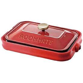イーバランス ホットプレート「ROOMMATE」(プレート3枚) EB−RM8600H−RD (レッド)