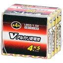 オーム電機 (単4形)20本 アルカリ乾電池 LR03/S20P/V