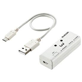 エレコム 300MbpsWi−Fiポータブルルータ USBケーブル付き WRH‐300WH3‐S (ホワイト)