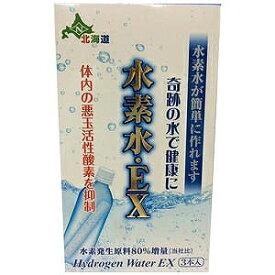 日本カルシウム工業 水素水生成器「水素水EX」(3本セット) NC−002