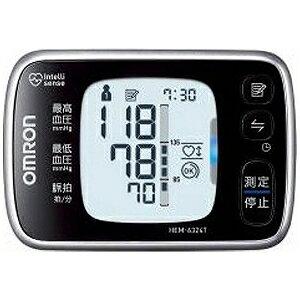 オムロン 手首式血圧計 HEM−6324T(送料無料)